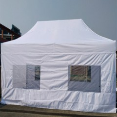 אוהלי פתיחה מהירה