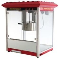 מכונת פופקורן תעשייתית ET-POP16A