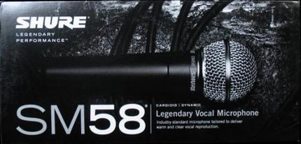 השכרת מיקרופון SHURE SM58
