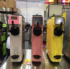 מכונות גלידה למכירה